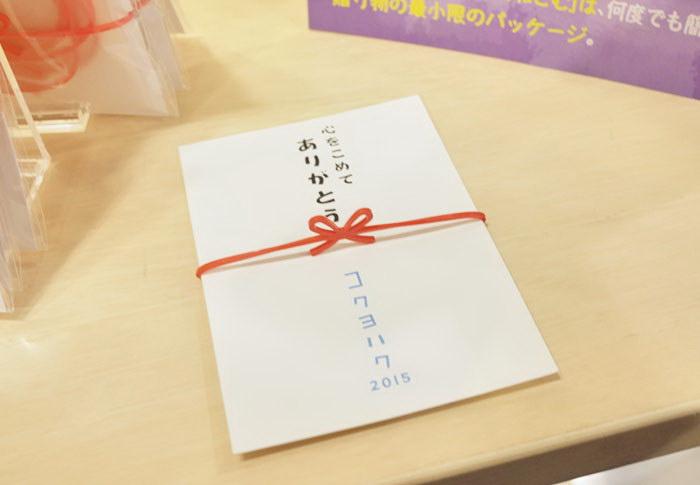 Японский вариант скучной резинки для денег