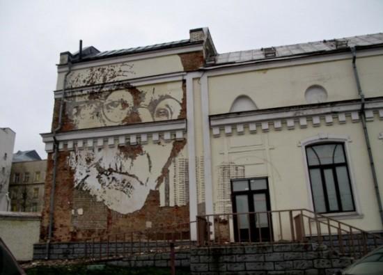 Граффити от Farto