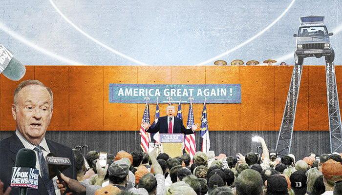 Арт-бунт против стены на границе США и Мексики