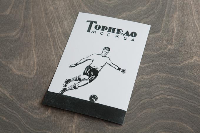 Тема футбола в подарках от магазина FOTT